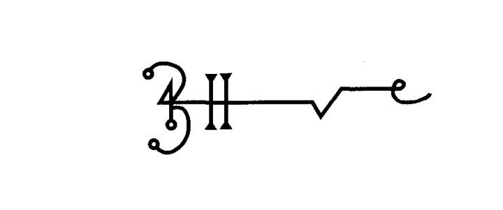 Tzadqiel's seal